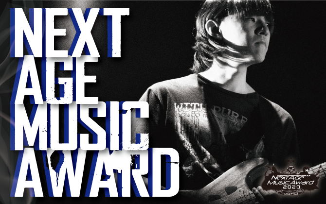 Next Age Music Award